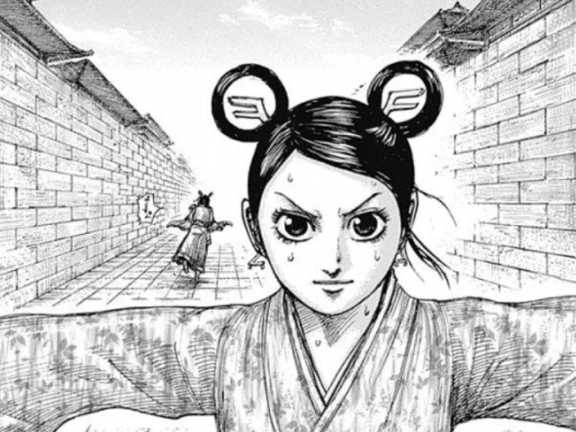 kingdom-book-recommended-volume-3