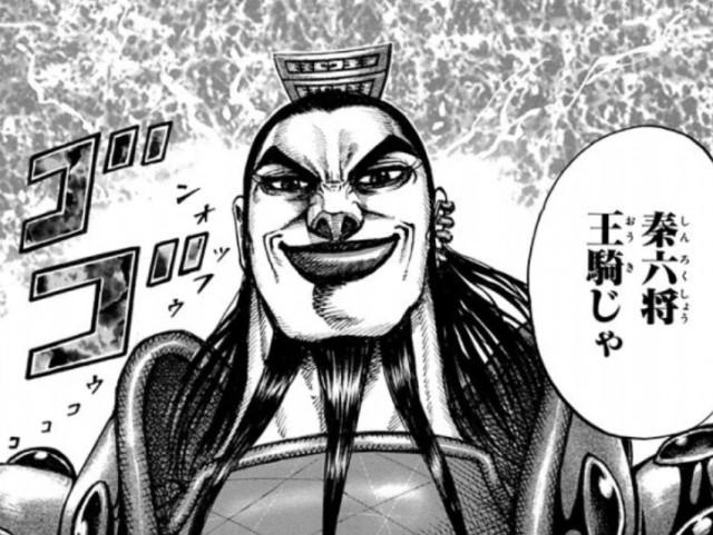 kingdom-ouki-how-to-laugh-1
