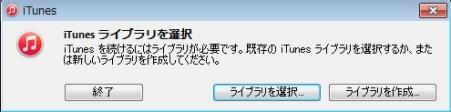 iphone-backup-hukusuu-2