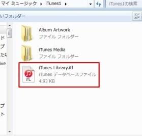 iphone-backup-hukusuu-3