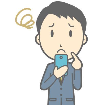 iphoneから変な音、おかしい音、雑音がする時の対処方法まとめ!