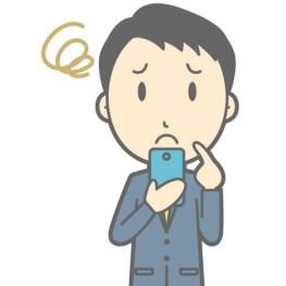 iphone-hennaoto-okashiioto-zatsuon-5