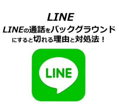 line-background-1