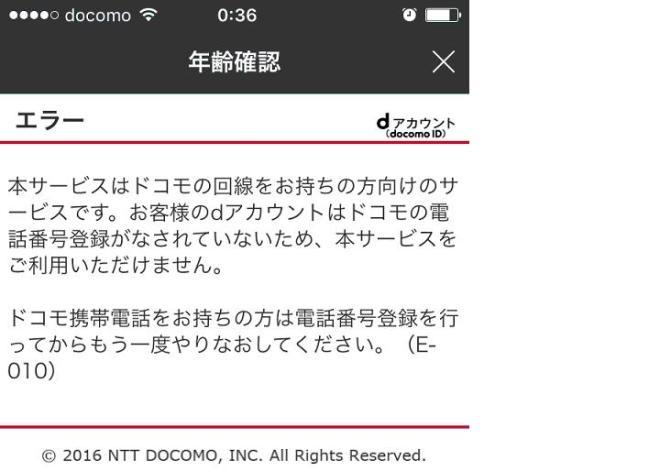 line-daccount-5
