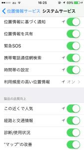line-genzaiichi-6