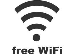 line-wifi-2