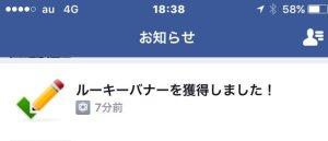 facebook-editor-4