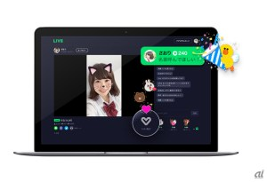 linelive-pc-1