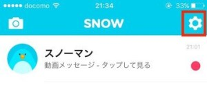 snow-hozon-2