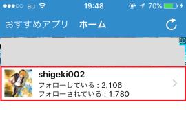 twitter-kataomoi-3