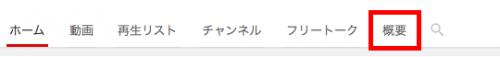youtube-block-11