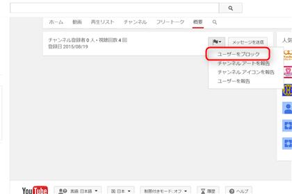 youtube-block-12