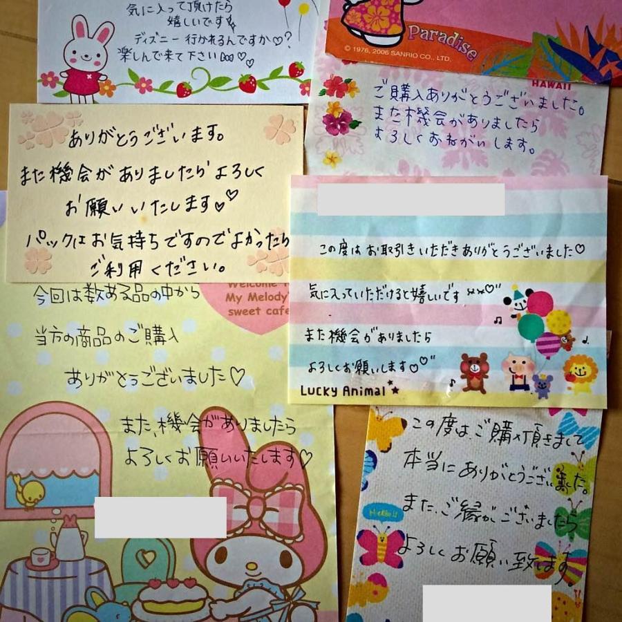 メルカリでお礼の手紙・お礼状をつける理由と書き方をご紹介!