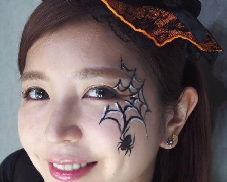 ハロウィンメイク蜘蛛の巣のやり方・書き方!簡単な方法を画像や動画付きで