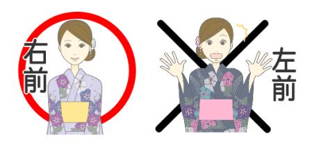 浴衣は右前が正解?左前がダメな理由、着方・着付けの方法やポイント