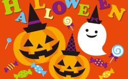 ハロウィンといえば?キャラクターや仮装、食べ物やお菓子等も!