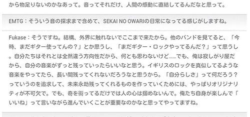 sekaowa01.jpg