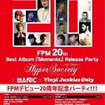 これぞFesPM!? FPM夢の共演! 10/17渋谷VISIONに小西康陽、野宮真貴、須永辰緒らが集結! #FPM20