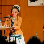 MISIA デビュー18周年の記念日をファン200名が祝福!ラジオ公開収録にてスペシャルライヴを披露!