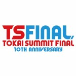 『TOKAI SUMMIT FINAL -10th Anniversary-』 第2弾出演アーティストでAK-69、C&K、ソナーポケット、RHYMESTER、RIP SLYME、Little Glee Monster、leccaを発表