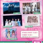 千葉県・柏市に新たにアイドルの聖地が誕生!