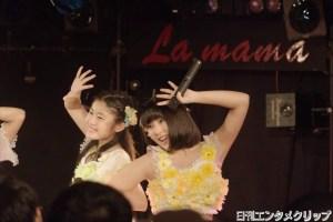 Fullfull☆Pocket(フルフル☆ポケット)定期公演「Little Step!! vol.13~『おひさまスプラッシュ!』リリース直前スペシャル~」より