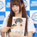 マジカル・パンチライン 佐藤麗奈 高校生最後のフォトブックで黒のワンピースや白いレースの水着でオトナへ成長!