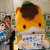 アプガ 新井愛瞳扮するゆるキャラ「あらいぐんまちゃん。」がファンに感謝!
