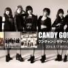 CANDY GO!GO!主催イベントを赤坂BLITZで開催。バンドを従え歌った彼女たちは、挑発を繰り返すエロい女豹たちだった!!
