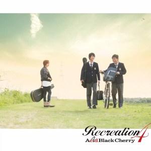 Acid Black Cherry「Recreation 4」[CD+DVD盤]ジャケ写
