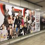 現代のジャパニーズガールへE-girlsからのサプライズ?!JR渋谷駅がE-girls一色に!!最新曲『Go! Go! Let's Go!』発売記念山手線ポスタージャック!!