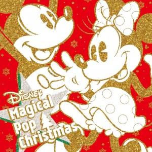 ディズニー・マジカル・ポップ・クリスマス ジャケ写