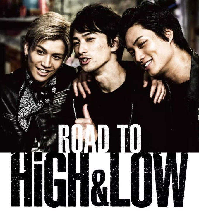 ROAD TO HiGH & LOW の青春ビジュアル