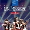 MNL48 いよいよ始動! MNL48 運営事務局が第1期生のオーディション開催を発表!!