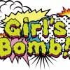 日本を代表するアイドルライブイベント「Girl's Bomb!!」がついに海外初公演!台湾で開催決定!!