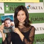 本仮屋ユイカ 5年ぶりの写真集は大々的にお尻を推し!
