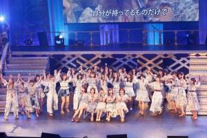 「AKB48グループリクエストアワー セットリストベスト100 2017」昼公演より ©AKS