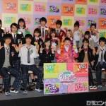 渡辺直美・福原遥ら総勢17名が『2年F組 Fit's組』のクラスメートに!