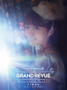 "「MIMORI SUZUKO LIVE TOUR 2016 ""GRAND REVUE"" FINAL at NIPPON BUDOKAN」ジャケ写 ©PONY CANYON"