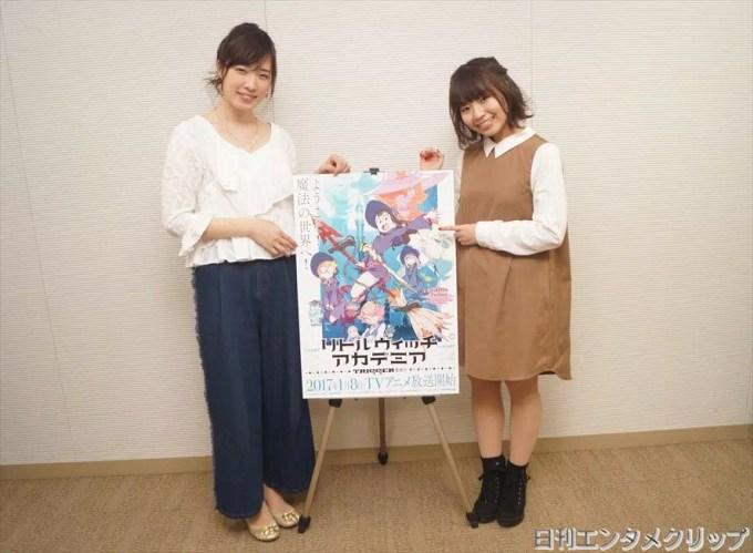 大原ゆい子(左)・YURiKA(右)