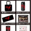 【X JAPAN】『WE ARE X』グッズ、『WEMBLEY』グッズのEC販売スタート!