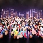 HKT48 春の関東ツアー2017 【本気のアイドルを見せてやる】 群馬県で開幕!