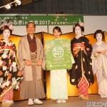 吉岡里帆 京都は文化活動が前向きな街!