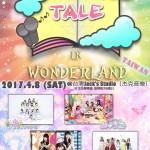 Ariel Project・虹のコンキスタドール・ベボガ!・わーすた出演! 「TALE in Wonderland TAIWAN」の詳細が発表!