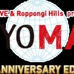 J-WAVE(81.3FM)&Roppongi Hillsコラボイベント TOKYO M.A.P.S 10th ANNIVERSARY EDITION 六本木ヒルズアリーナで開催決定!! 出演アーティスト第一弾発表