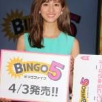 堀田茜 数字選択式宝くじ「ビンゴ5」の1等が当たったら世界1周したい!