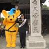 NHK『真田丸』に出演した大山真志が亀有警察署「一日警察署長」に就任!ニコッとアイコンタクトでファンを魅了