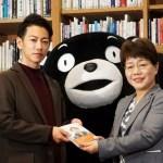熊本へ 一歩踏み出すきっかけになってもらえれば… 佐藤健 熊本市現代美術館にて書籍『るろうにほん 熊本へ』の完成を報告!