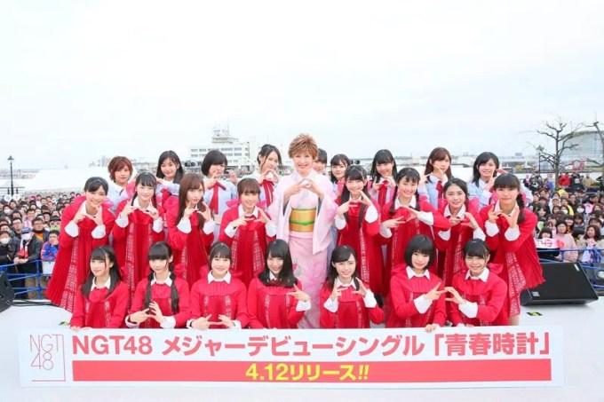 NGT48&小林幸子
