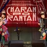 姉妹ユニット・チャランポが「ブタ音楽祭2017」開催!